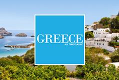 Underbara Grekland!Solsäkra sommaren i Grekland! Vi ger dig det bästa av Greklands underbara övärld samt storstaden Aten!
