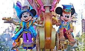 Disneyland® ParisBoka nu, få 25% rabatt + halvpension! Låt drömmarna bli verklighet på Disneyland® Paris!