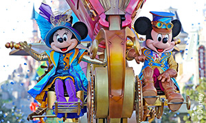 Disneyland® ParisFantastiske tilbud fraDisneyland® Paris!