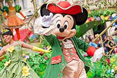 Disneyland® ParisUpp till 2 nätter gratis. Beställas senast 1/10 2018. Ankomstperiod 7/11 2018 -1/4 2019.